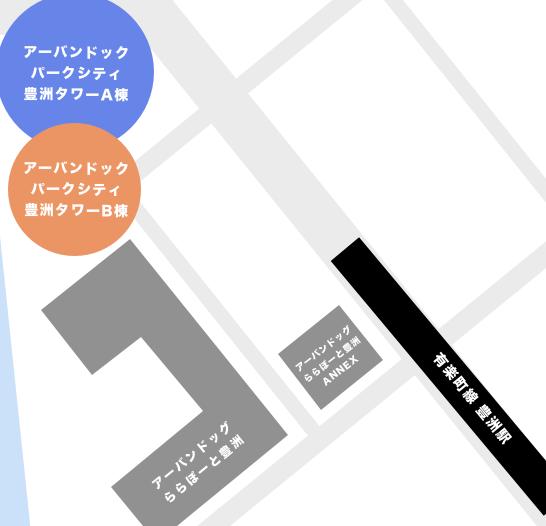 豊洲2丁目にあるタワーマンションマップ