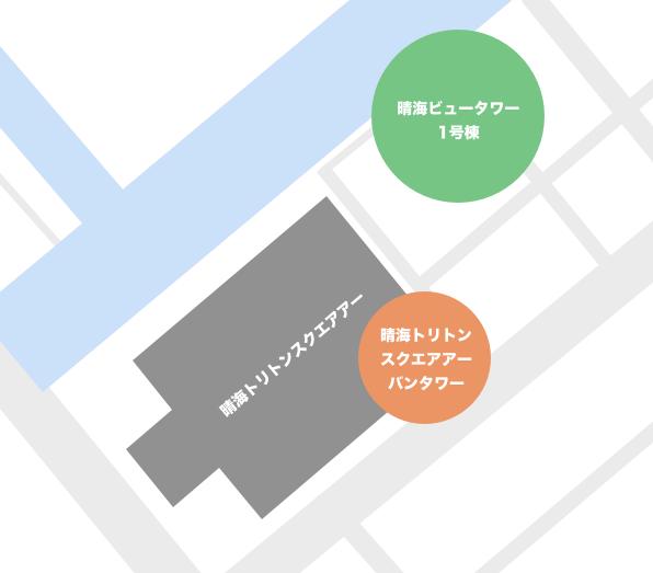 晴海1丁目にあるタワーマンション一覧マップ