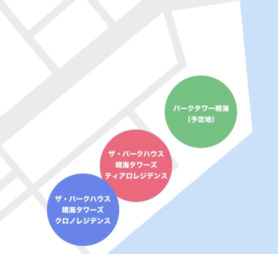 晴海2丁目にあるタワーマンション一覧マップ