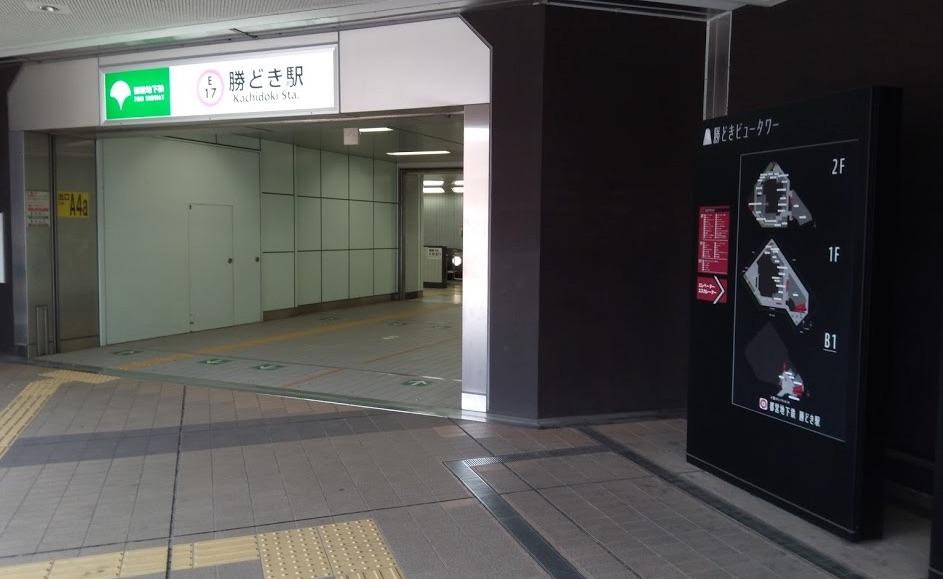 f:id:yusan09:20170720195725j:plain