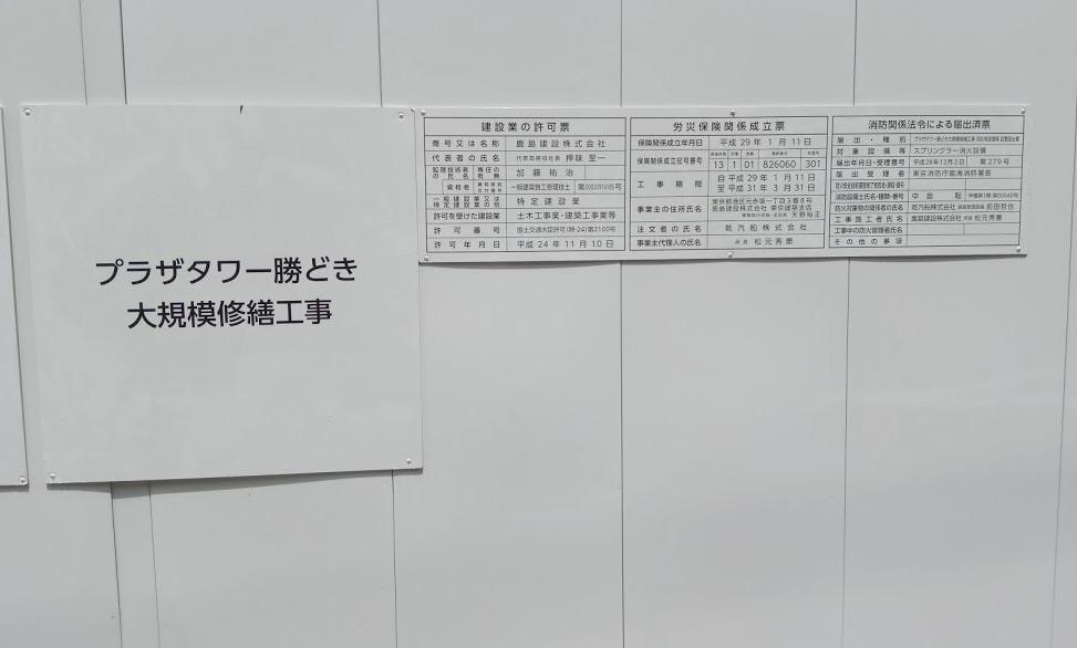 f:id:yusan09:20170720202941j:plain