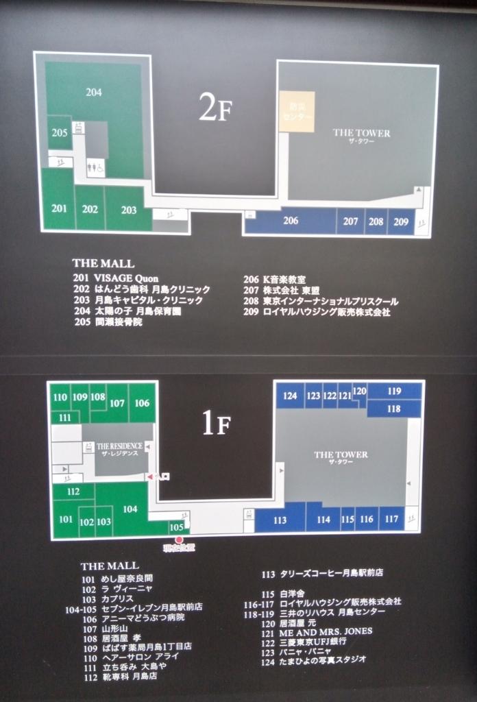 f:id:yusan09:20170831213002j:plain