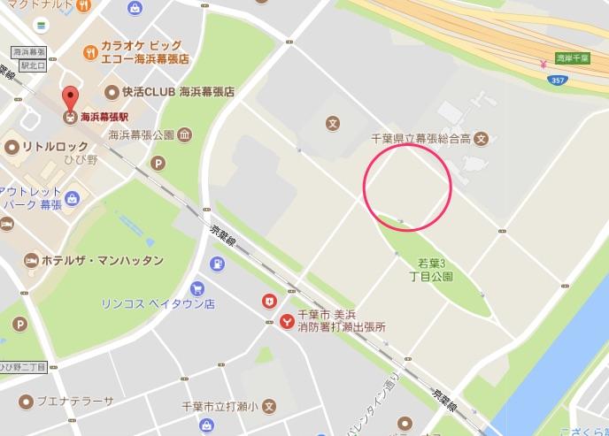 f:id:yusan09:20170918170122j:plain