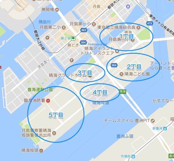 晴海エリアのマップ