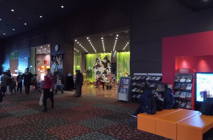 ららぽーと柏の葉キャンパス 映画館