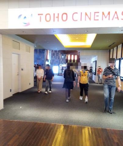 TOHO CINEMAS入り口の写真