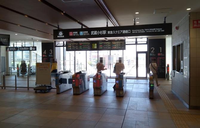 東急スクエア内部の写真