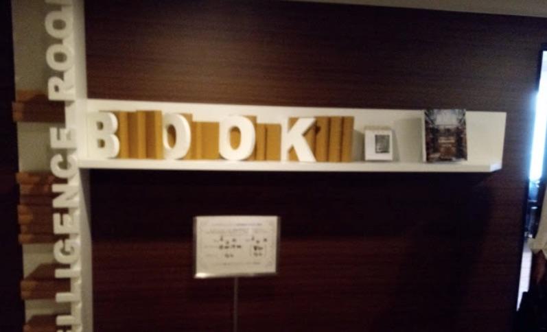 インテリジェンスルーム入口の写真
