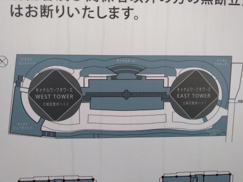 キャナルワーフタワーズ敷地内マップ